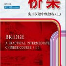 Bridge: A Practical Intermediate Chinese Course(3rd Edition) vol.1 ISBN:9787561933756