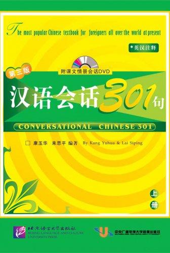 conversational chinese 301 pdf free