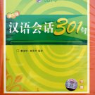 Conversational Chinese 301 Vol.2 (3rd English edition 3CD) -Textbook ISBN: 9787887032706