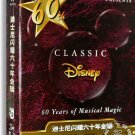 Classic Disney: 60 Years of Musical Magic Vol. 1-5 CD    ISBN:9787884814664