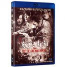City of Life and Death (Blu-ray,English Subtitled,Code Free)  ISBN:9787887630247