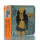 Britney Spears Greatest Hits My Prerogative Genuine CD China Only New ISBN:9787883703730