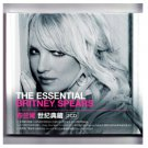 The Essential Britney Spears Genuine New Seal 2CD China Only  ISBN:9787799444253