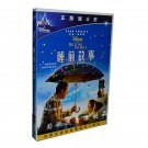 Disney Movie DVD: Bedtime Stories (Chinese-English Edition) ISBN:9787883708834