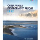 China Water Development Report 2012 (English Edition)    ISBN:9787517004707