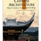 Understanding of China:Chinese Architecture( English Edition) ISBN:9787508517261