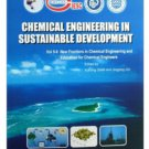 Chemical Engineering in Sustainable Development (Lot of 5 vol) (English Ed)ISBN:9787561142851