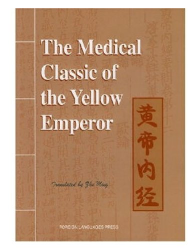 The Medical Classic of the Yellow Emperor(English Edition) ISBN:9787119026640