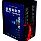 Miller's Anesthesia  (Lot of 2 Volums) (Chinese Edition) ISBN:9787565901386