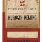 Huang Di Nei Jing  (English Edition)   ISBN: 9787802316348