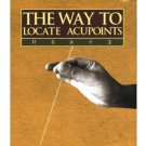 The Way to Locate Acupoint  (English Edition)   ISBN: 9787119059976