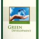 Green Development (English Edition)  ISBN:9787508523637
