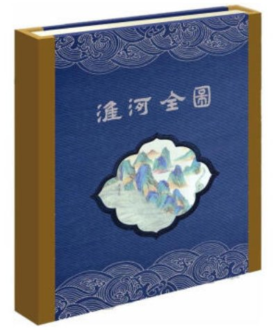 China Huaihe whole graph    ISBN:9787503160608