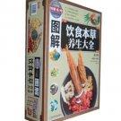 Graphic Dietary Herbal Health Daquan    ISBN:9787542752529