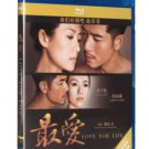 Love for Live (Blu-ray Disc) 最爱(Chinese-English) ISBN:9787887631435