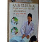 Nape muscular fasciae inflammation (DVD)- Chinese Medicine Massage