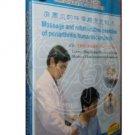Massage and rehabilitation exercise of periarthritis humeroscapularis (DVD)
