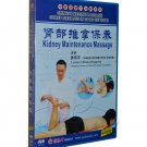 Kidney Maintenance Massage (DVD) -Chinese Medicine Massage