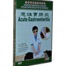 Acute Gastroenteritis (DVD) -Chinese Medicine Massage