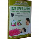 Treating Chronic Pharyngitis by Massage (DVD) -Chinese Medicine Massage