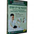 Cervical spondylosis Gastroptosis Neurasthenia (DVD)-Chinese Medicine Massage