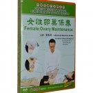 Female Ovary Maintenance (DVD)-Chinese Medicine Massage