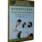 Treating Piriformis Syndrome by Massage (DVD)-Chinese Medicine Massage