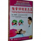 Treating Hypertension by Massage (DVD)-Chinese Medicine Massage