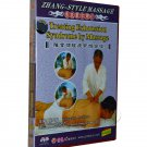 Treating Exhaustion Syndrome by Massage (DVD) -Zhang Style Massage