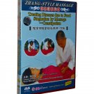 Constipation-Treating Disease Due To Food Stagnation by Massage(DVD) -Zhang Style Massage