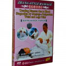 Postpartum Waist and Legs Pains Treated by Massage(DVD) -Zhang Style Massage