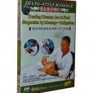 Indigestion-Treating Disease Due To Food Stagnation by Massage(DVD) -Zhang Style Massage