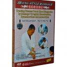 Irregular Menstuation, Dysmenorrheal & Amenorrhea Treated by Massage(DVD)