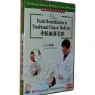 Facial Beautification in Traditional Chinese Medicine  (DVD)(Subtitles:English)