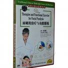 Therapies & Funcional Exercise for Facial Paralysis (DVD)(Subtitles:English)