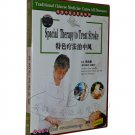 Spacial Therapy to Treat Stroke  (DVD)(Subtitles:English)
