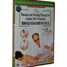 Massage and Drawing Therapy for Lumbar Disc Protrusion(DVD)(Subtitles:English)