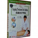 Cupping Treatment for Asthma (DVD)(Subtitles:English)