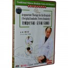 Acupuncture therapy for the headache(Occipital headache,Vertex headache (DVD)(Subtitles:English)