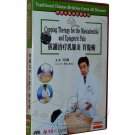 Cupping Terapy for the Mastadenitis & Epiagstric Pain (DVD)(Subtitles:English)