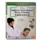 Traditional Chinese Medicine Therapy of Insomnia  (DVD)(Subtitles:English)