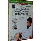 Traditional Chinese MedicineTherapy of Facial Paralysis (DVD)(Subtitles:English)