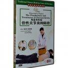 Rheumatoid Disease - The Prophylaxis and Treatment of Osteoarthrit(DVD)