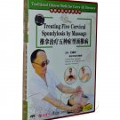 Treating five Cervical Spondylosis by Massage (DVD)(Subtitles:English)