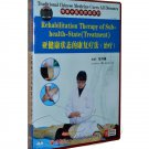 Rehabilitation Therapy of Sub-health-State(Treatment)(DVD)(Subtitles:English)