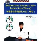 Rehabilitation Therapy of Sub-health-State(Theory)(DVD)(Subtitles:English)