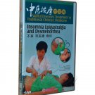 Insomnia, Epigastralgia and Dysmenorrhea (DVD)-Chinese Medicine Massage
