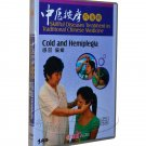 Cold and Hemiplegia  (DVD)-Chinese Medicine Massage