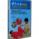 Anklebone Wrench and Lumbar Disc Protrusion(DVD)-Chinese Medicine Massage