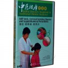Stiff Neck, Cervical Vetebra disease and Scapulohumera Periarthritis (DVD)